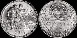 Серебряный рубль (РСФСР, СССР, 1921, 1922, 1924 года)